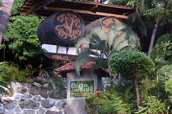 Entrance Costa Verde